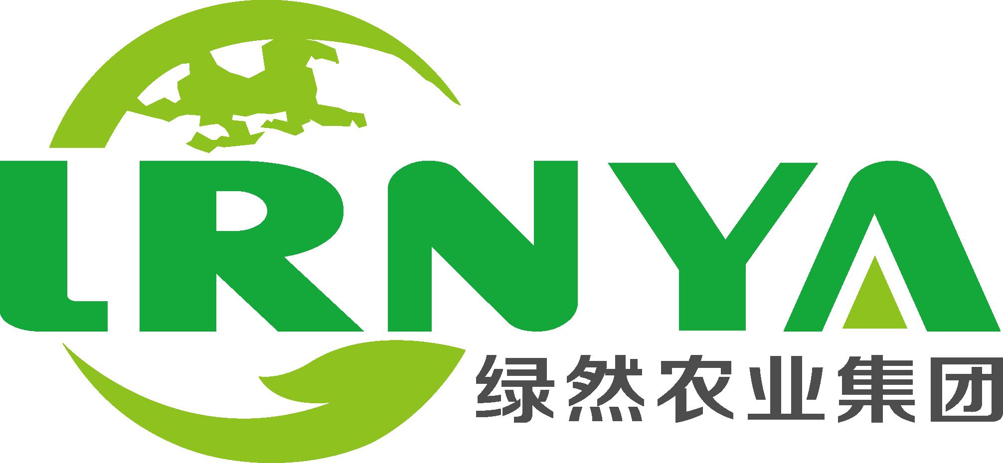 深圳市绿然农业集团有限公司